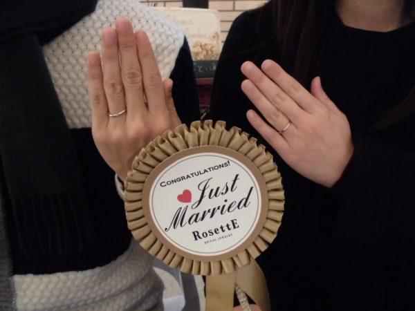 【堺市北区】ロゼットの結婚指輪
