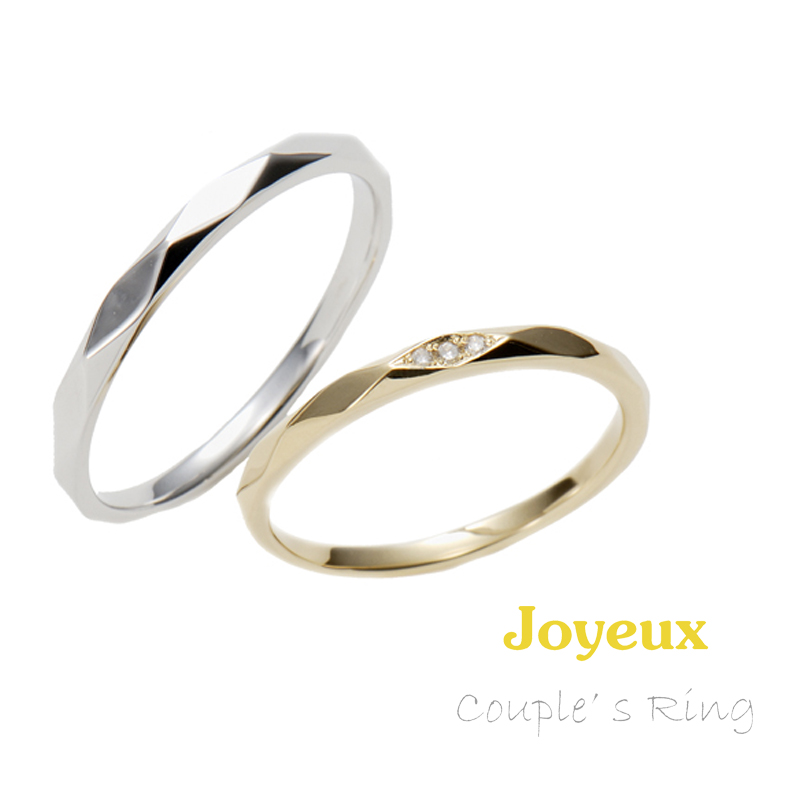 【Joyeux】ジョワイユの結婚指輪ご成約でベビーリングプレゼント!