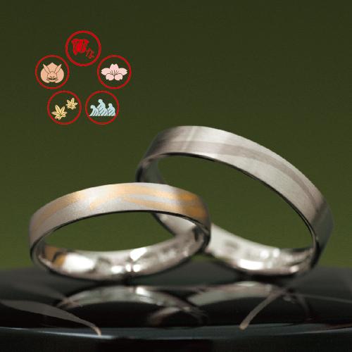 ひな結婚指輪これあらた