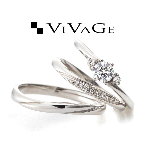 VIVAGE Pt900からPt950へグレードUP&インサイドバースデーストーンをプレゼント!! ~1/26まで