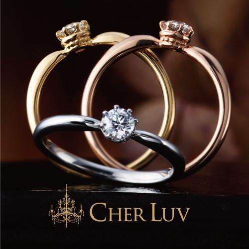 和歌山でシンプルなプラチナ婚約指輪