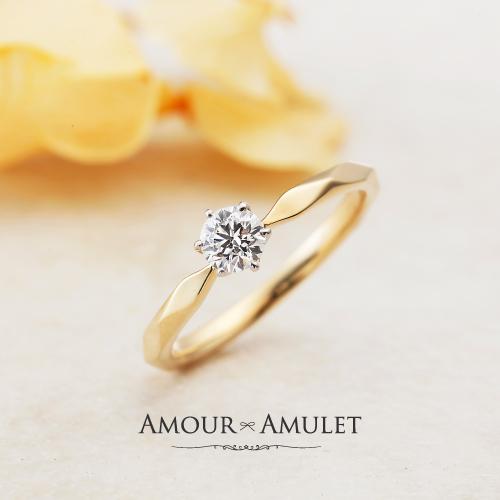 アンティークの婚約指輪のアムールアムレットのミルメルシーで大阪・岸和田の正規取扱店