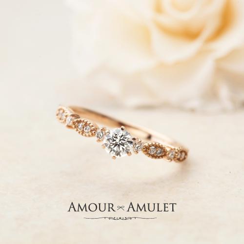 和歌山でアンティークなゴールド婚約指輪