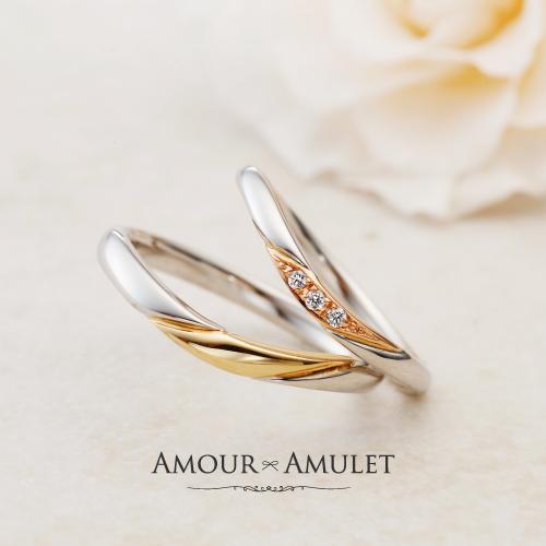 アンティークな結婚指輪のアムールアミュレットのボヌールで大阪・岸和田の正規取扱店