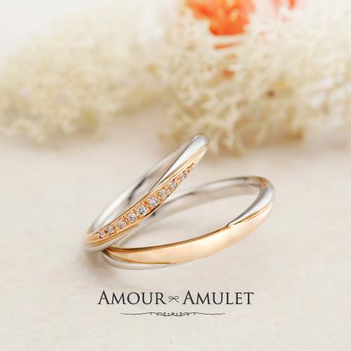 コンビリングのアムールアミュレットの結婚指輪のシェリーで大阪・岸和田の正規取扱店