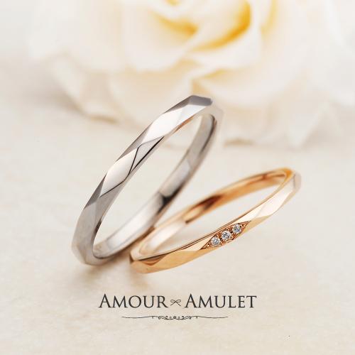 アンティークの結婚指輪のアミュールアムレットのミルメルシーで大阪・岸和田の正規取扱店