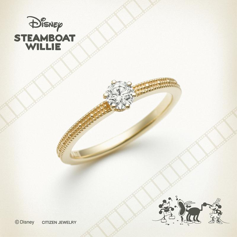 Disney婚約指輪を和歌山で探す
