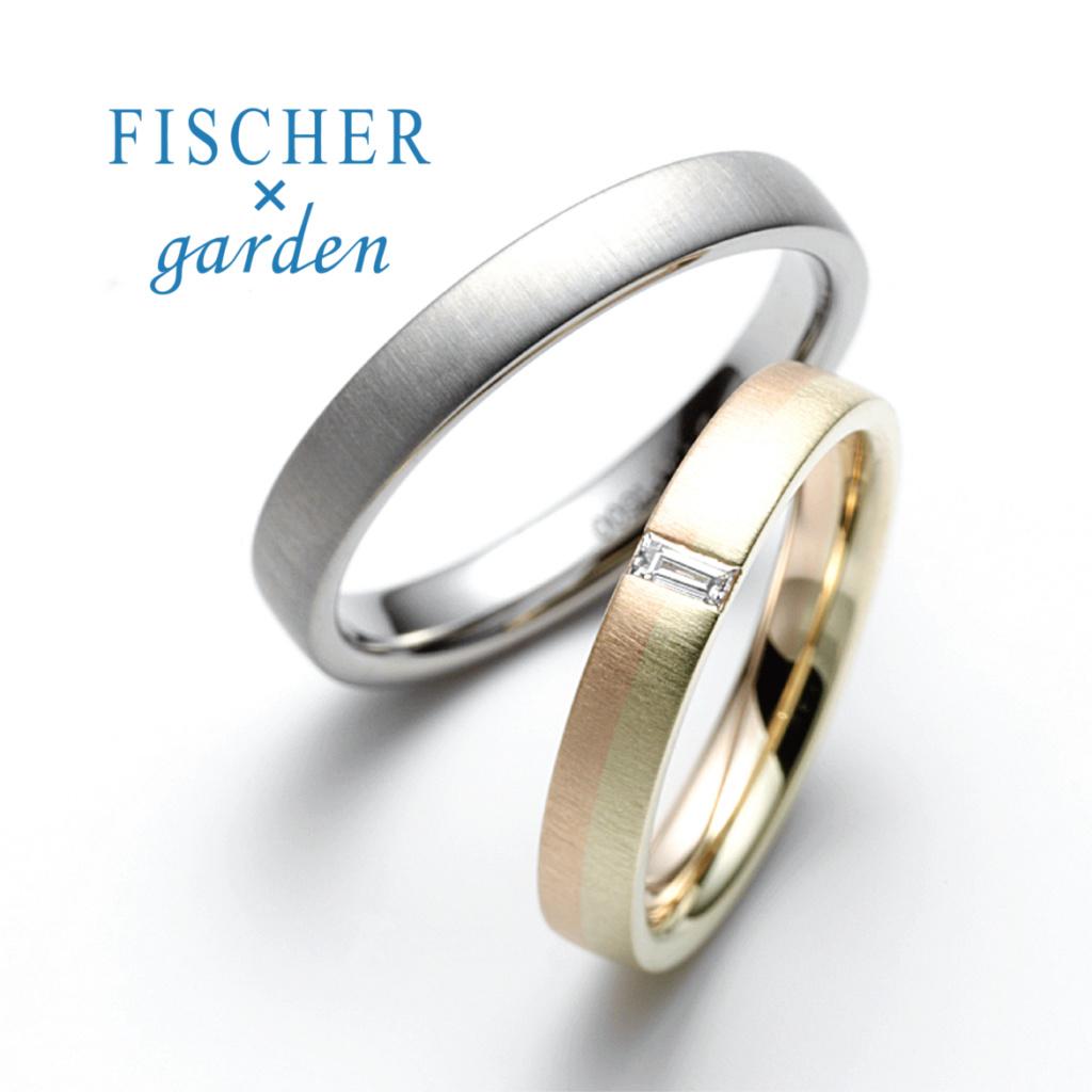 鍛造リングでフィッシャーの結婚指輪で大阪・岸和田の正規取扱店
