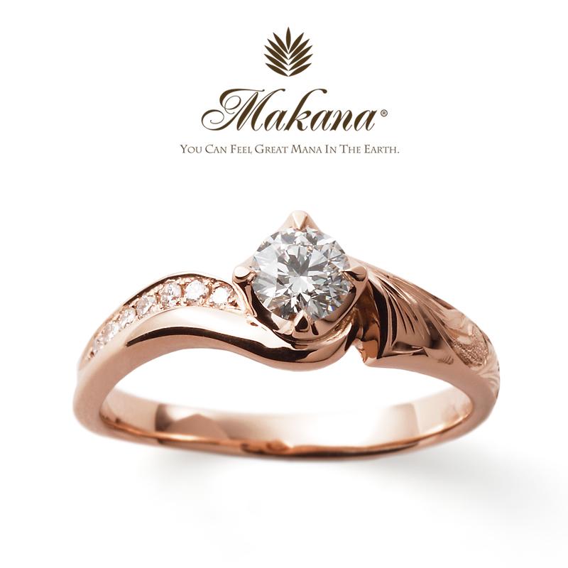 大阪のハワイアンジュエリー人気の婚約指輪マカナピンクゴールド