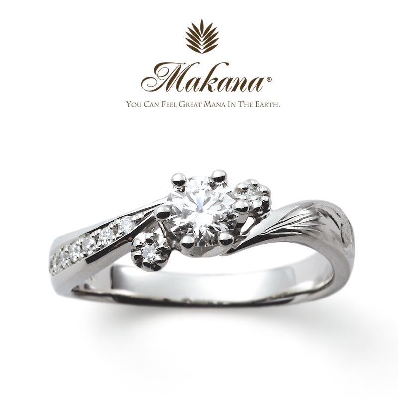 大阪のハワイアンジュエリー人気の婚約指輪マカナプラチナ