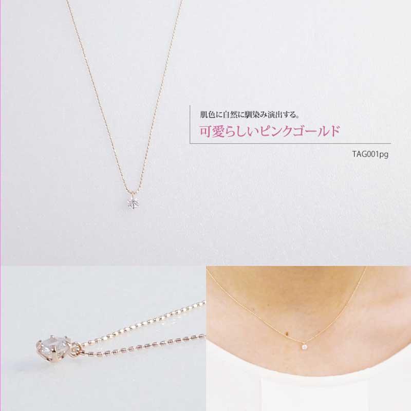 天然ダイヤモンドネックレスをプレゼント