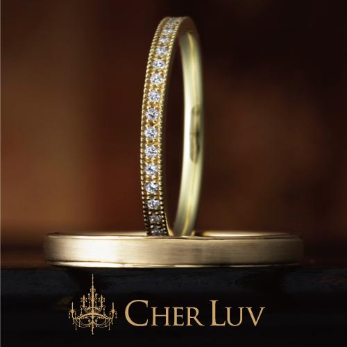 アンティーク調の結婚指輪ブランドCHER LUVのベコニア