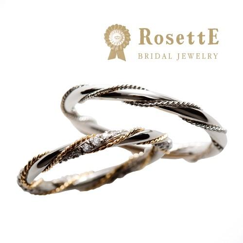 アンティーク調の結婚指輪ブランドRosettEの光