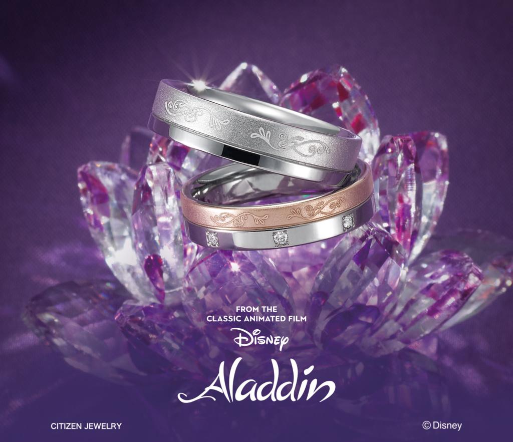 Disneyチタンのマリッジリング