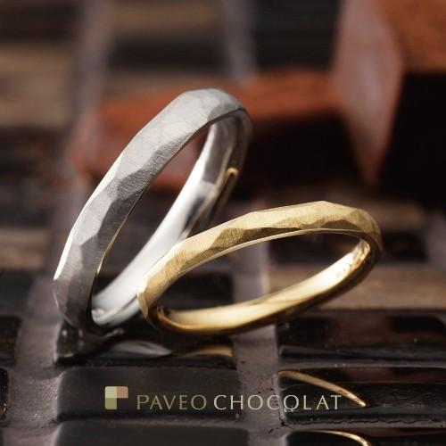 パヴェオショコラの結婚指輪