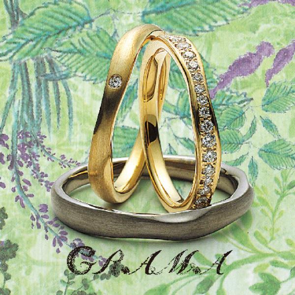 アンティーク調の結婚指輪ブランドGRAMAのサフラン