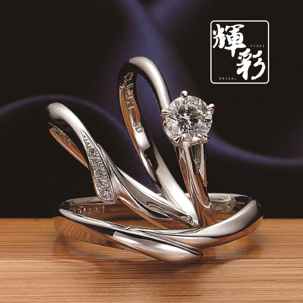 輝彩の婚約指輪と結婚指輪のセットリングで陽炎