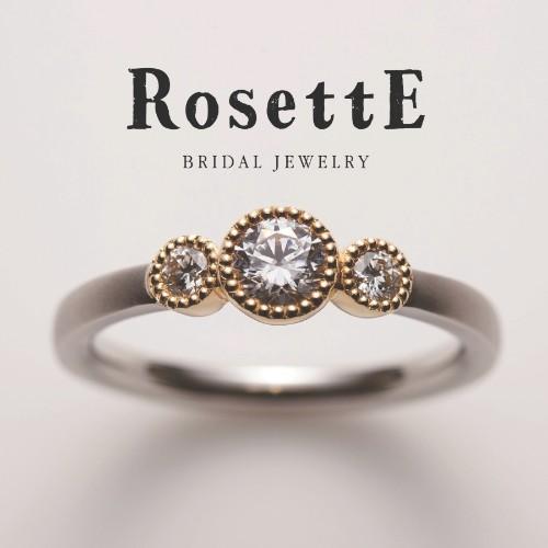 アンティーク調の婚約指輪ブランドRosettEの花