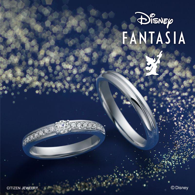 ディズニー結婚指輪ディズニーファンタジアブルームマーチ