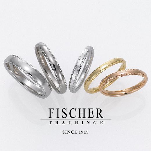 【FISCHER】クリスタルワイングラスをペアでプレゼント♪9/30まで!