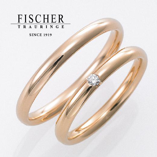 FISCHERフィッシャーの結婚指輪の大阪・岸和田・南大阪・和歌山の正規取扱店2