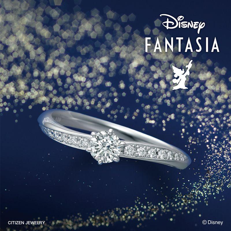 ディズニー婚約指輪ディズニーエンゲージリングファンタジアミッキー
