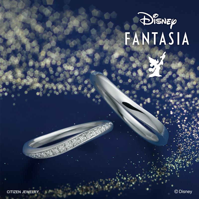 Fantasy Magic(ファンタジーマジック)