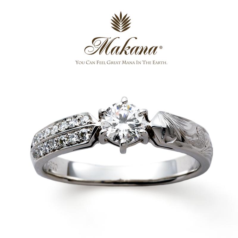 大阪のハワイアンジュエリー人気の婚約指輪マカナプロポーズリング