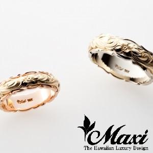 マキシの指輪