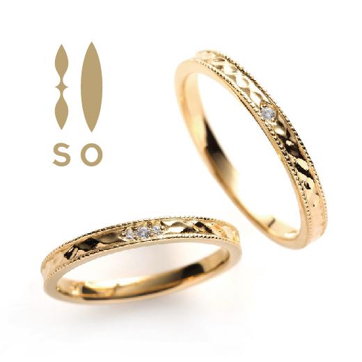 アンティーク調の結婚指輪でカラーストーンブランドSO
