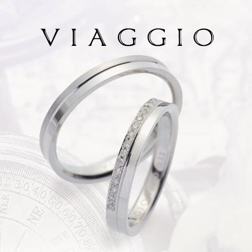 ビアッジオの鍛造指輪