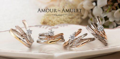 アンティーク調のブライダルブランドのAMOUR AMULET