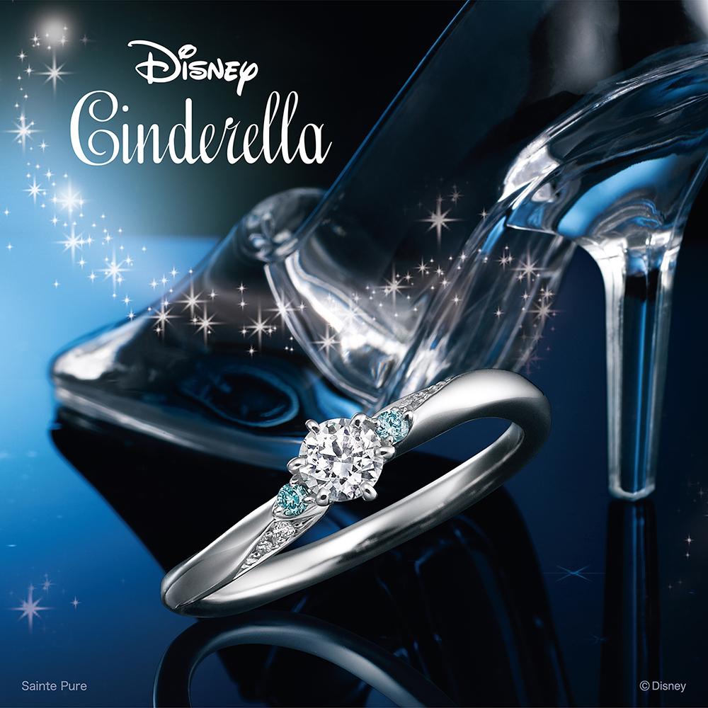 ディズニー婚約指輪ディズニーエンゲージリングプロポーズディズニーシンデレラ婚約指輪