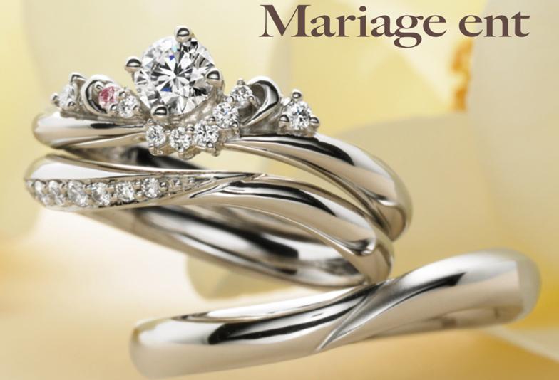 マリアージュの婚約指輪