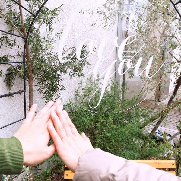 ガーデン本店のプロポーズスポット
