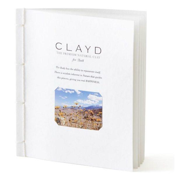 CLAYDのオーガニック入浴剤プレゼント