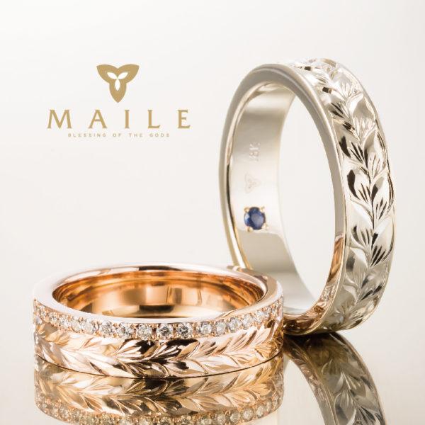 大阪府岸和田市のハワイアンジュエリー結婚指輪マイレ