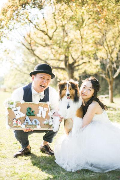 大阪の結婚前撮り蜻蛉池公園ペット