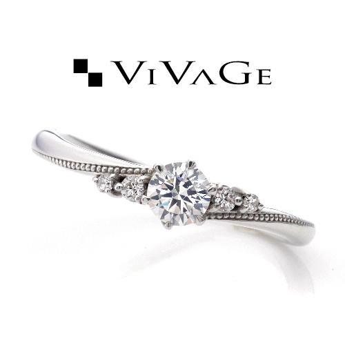 VIVAGEの婚約指輪アベニール