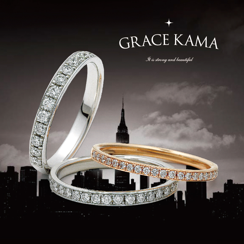 GRACEKAMA結婚指輪