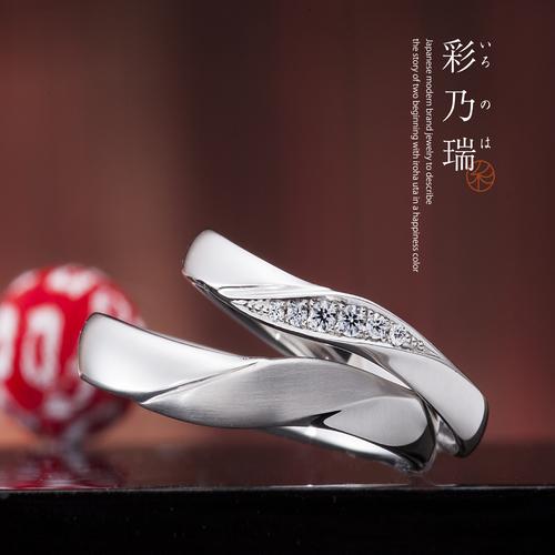 イロノハ運命の紡ぎ 結婚指輪
