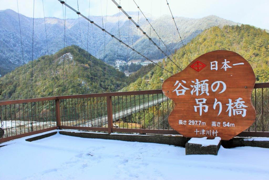 奈良県でプロポーズ谷瀬の吊り橋