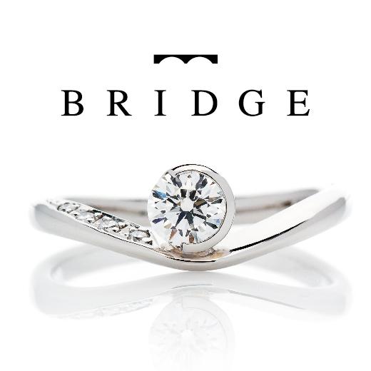 BRIDGE婚約指輪