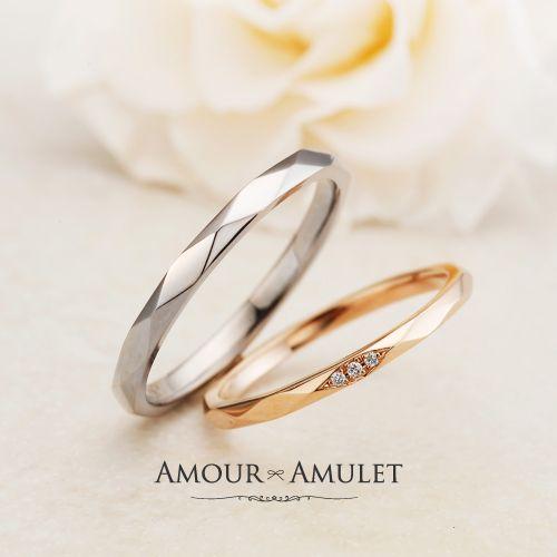 AMOUR AMULETの結婚指輪ミルメルシー