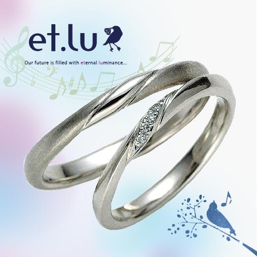 et.luの結婚指輪メッゾ