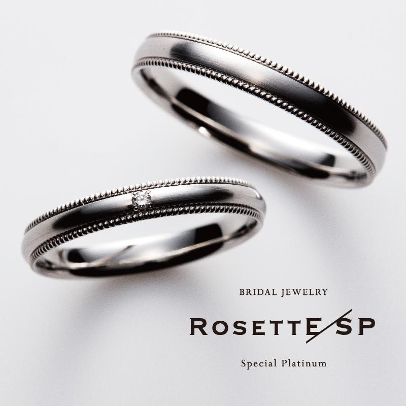 RosettESP結婚指輪