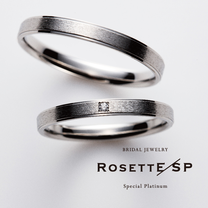 RosetteSP結婚指輪 Secret 秘密