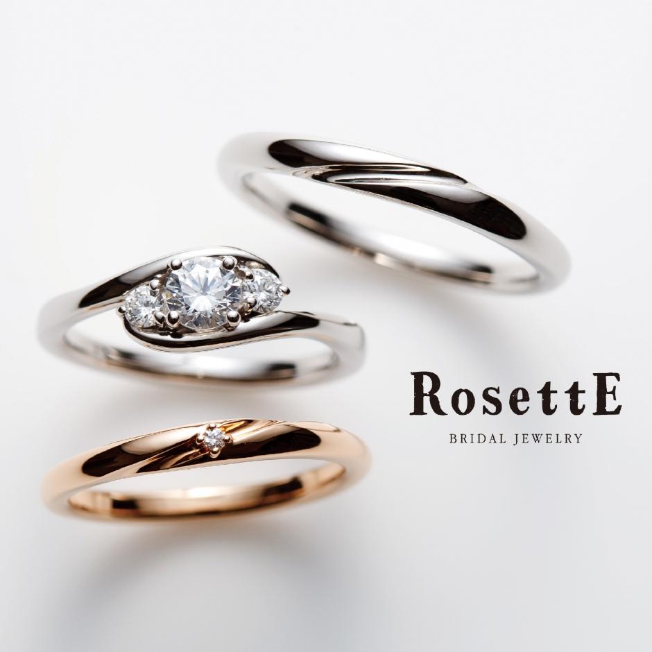 おしゃれな結婚指輪2