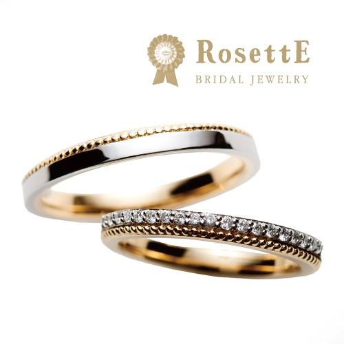RosettE(ロゼット)結婚指輪・しずく 大阪正規取扱店