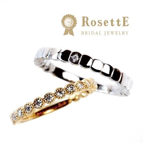 RosettE(ロゼット)結婚指輪・星空 大阪正規取扱店